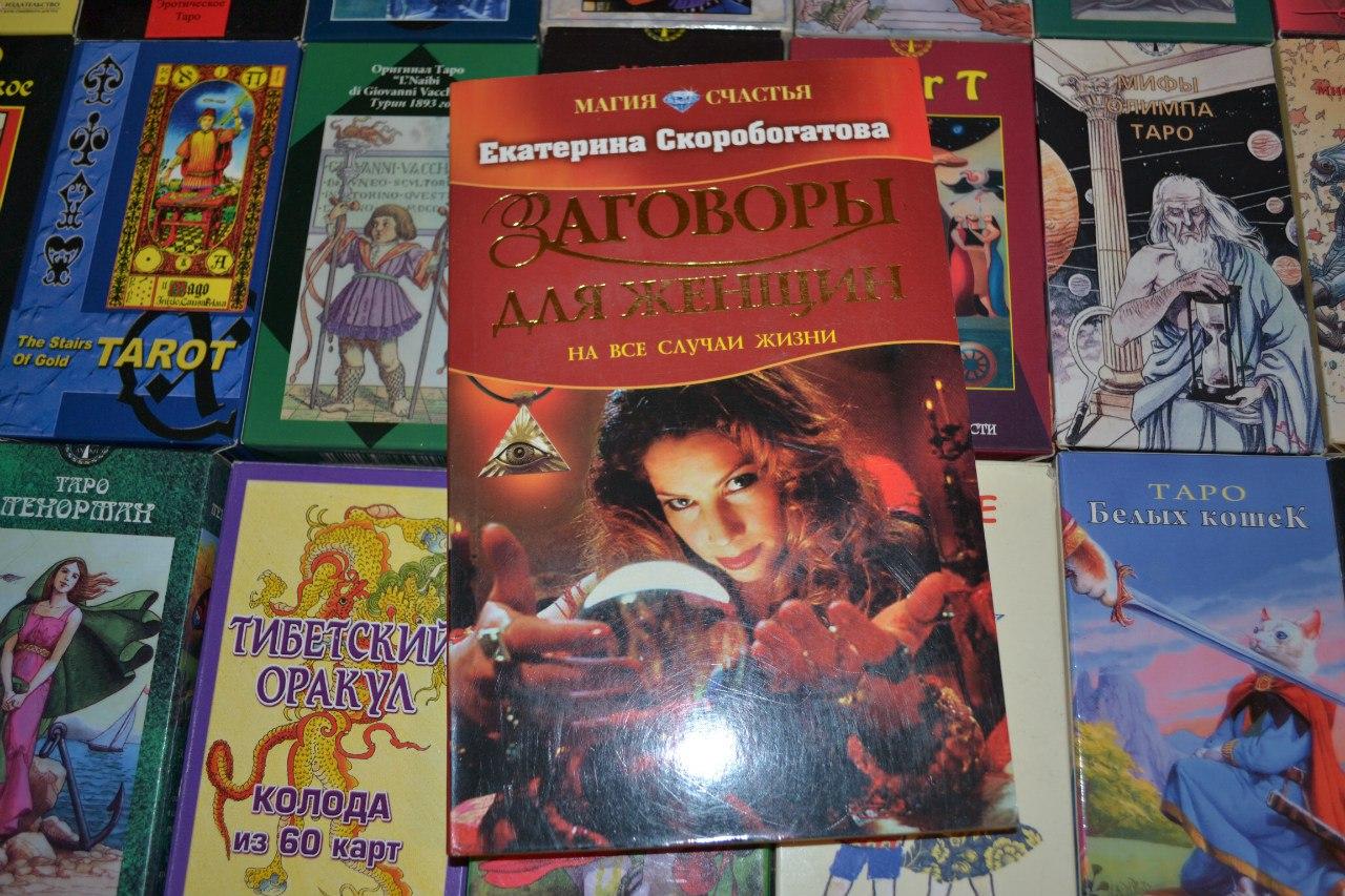 Магические книги. 4QMWeLlUv9E