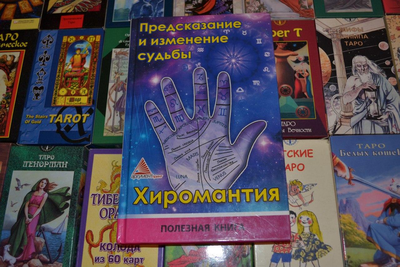 Магические книги. JEm2MS6wwY8