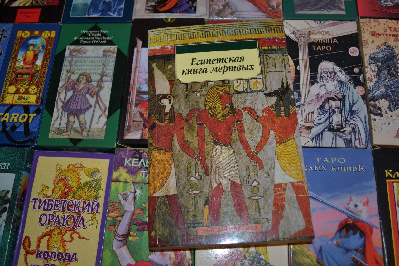 Магические книги. OAmb_xp43ec