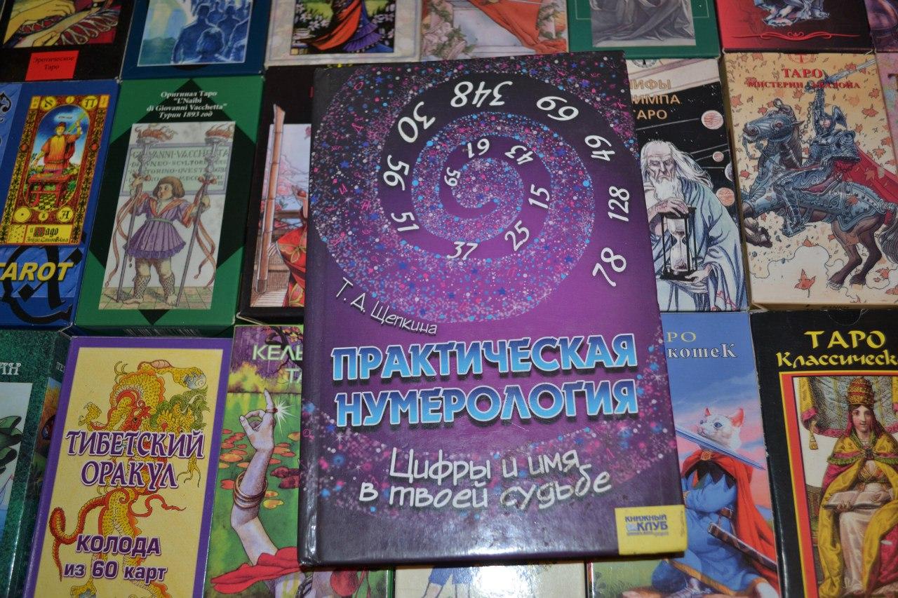 Магические книги. VZioqAYa9Sw