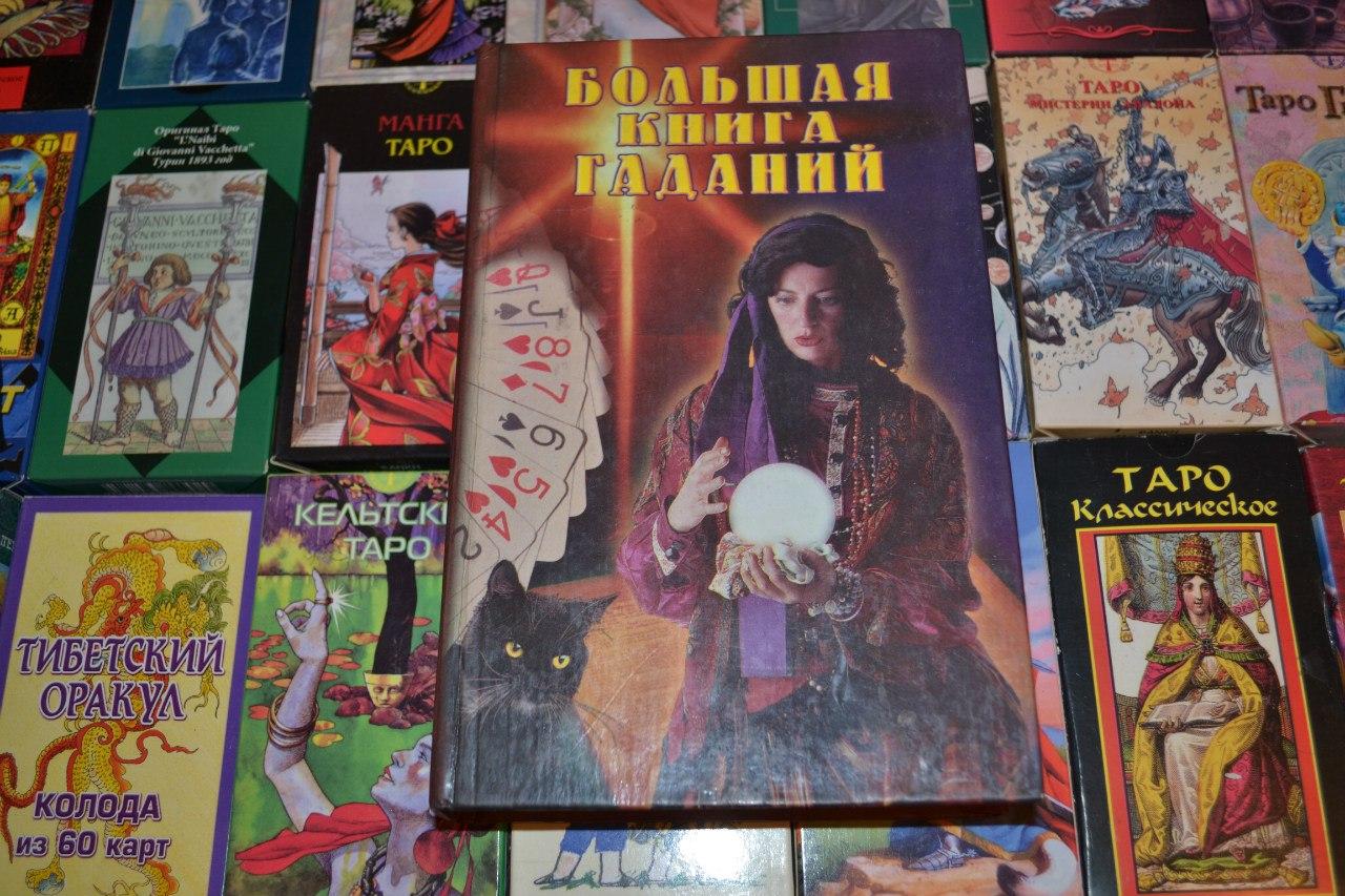 Магические книги. VGhAF8l6-wo
