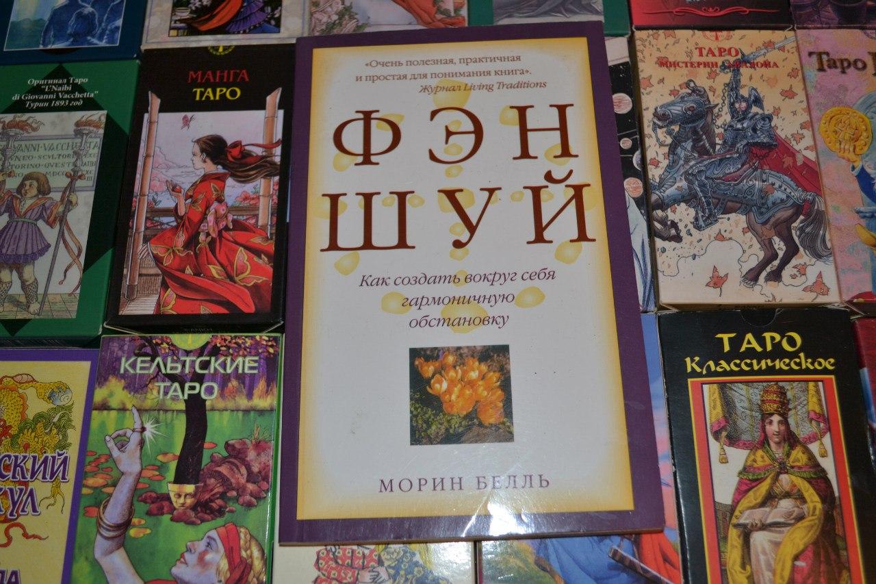 Магические книги. SojYqfcRABA