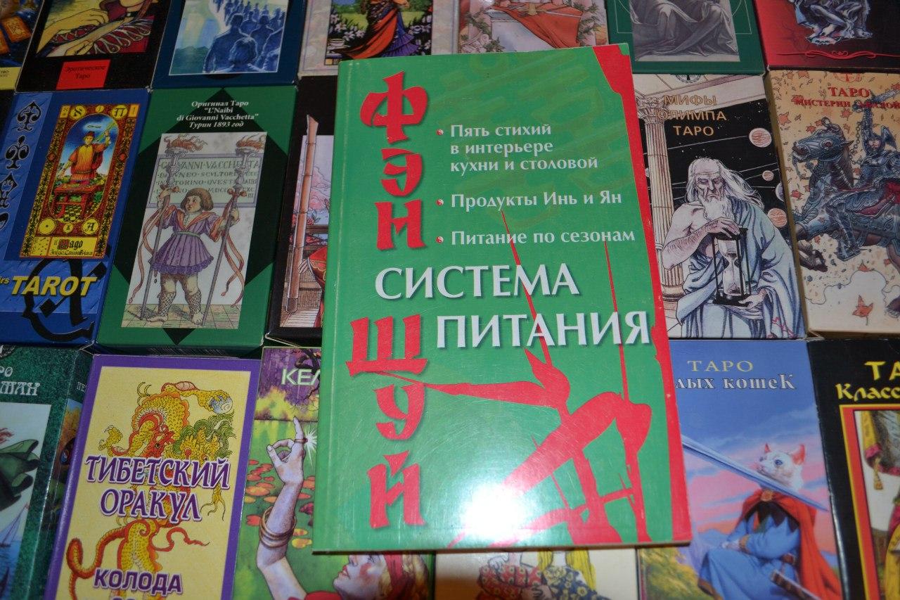 Магические книги. OkyIIEjbGnI