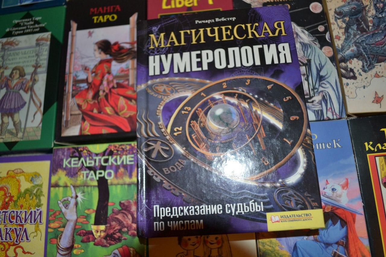 Магические книги. NJbqLGWfp2s