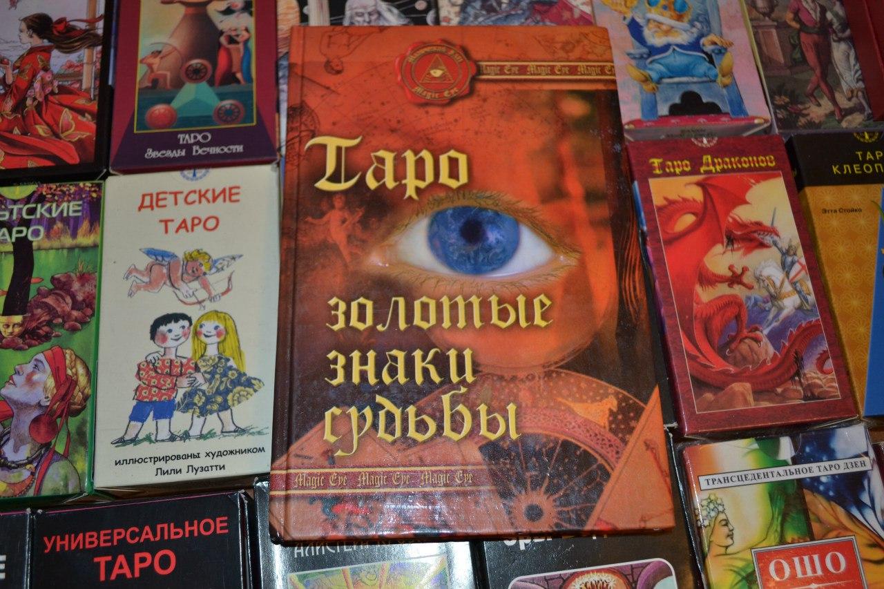Магические книги. Cw5EFN5b6E8