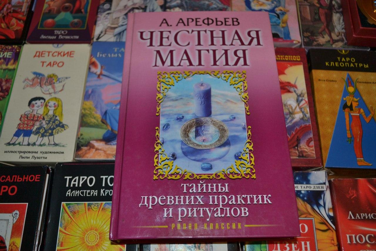 Магические книги. Th-oOzUq-VE