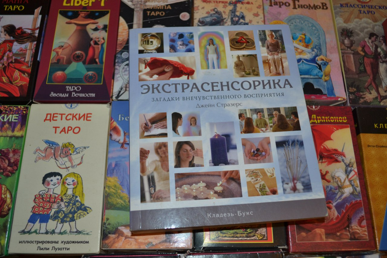 Магические книги. JWe6SzKN2O0