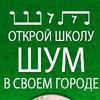 Region Shumov