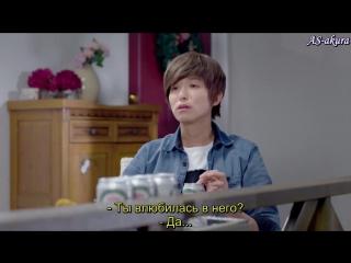[AS-akura] Bromance / Броманс 6 серия