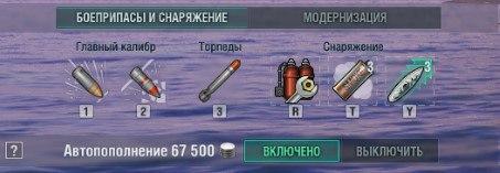 xU3sVMp2Mcs.jpg