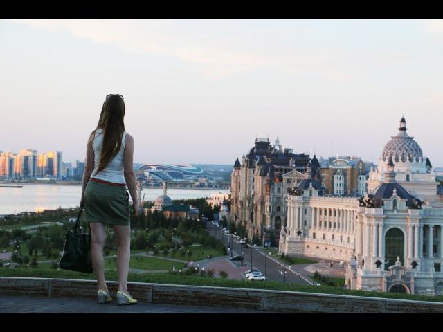 Выходные в Казани/Weekend in Kazan