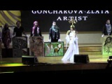 Shulkevich Veronika. My performance at the show paintings by famous artist Zlata Goncharova