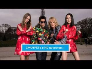 Смотреть ОБРАЗЦОВЫЙ САМЕЦ 2 (2016) онлайн. Полный фильм в хорошем качестве HD