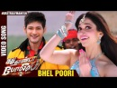 Bhel Poori Kannal Video Song Idhu Thanda Police Tamil Movie Mahesh Babu Tamanna Aagadu Movie