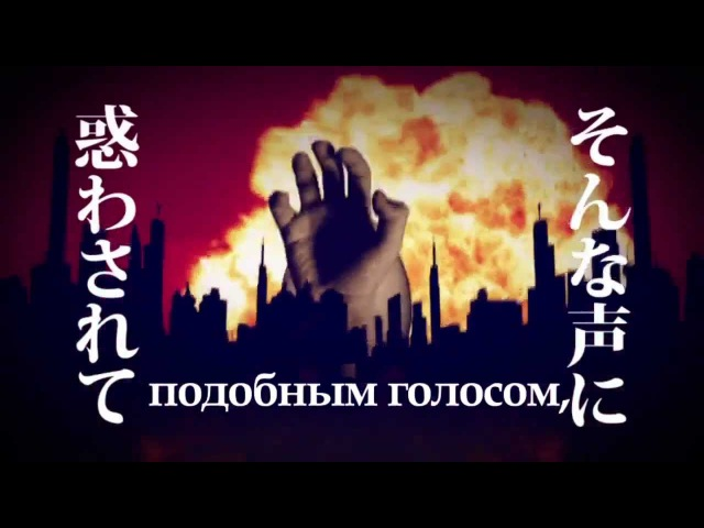 UtsuP ft GUMI The Magic of Massacre 皆殺しのマジック rus sub