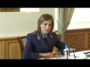 Выступление прокурора Республики Крым Натальи Поклонской на координационном совещании