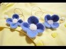 Цветы из шерсти Сухое валяние шерсти ❀