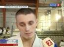 Звезда Новости дня 17 00 26 03 2017