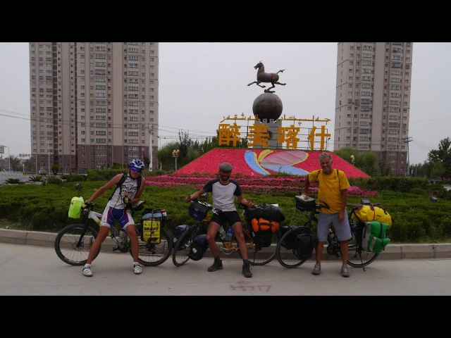 Велопутешествие из России в Индию. Часть 2. Это Китай Bicycle travel from Russia to India