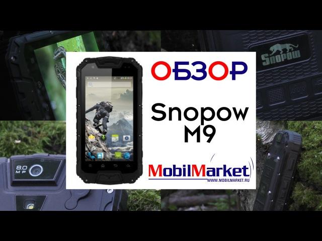 Snopow M9 - созданный для активного отдыха .:MobilMarket.ru:.