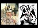 Тайны символов Партия Единая Россия Партия евреев иудеев Кремля