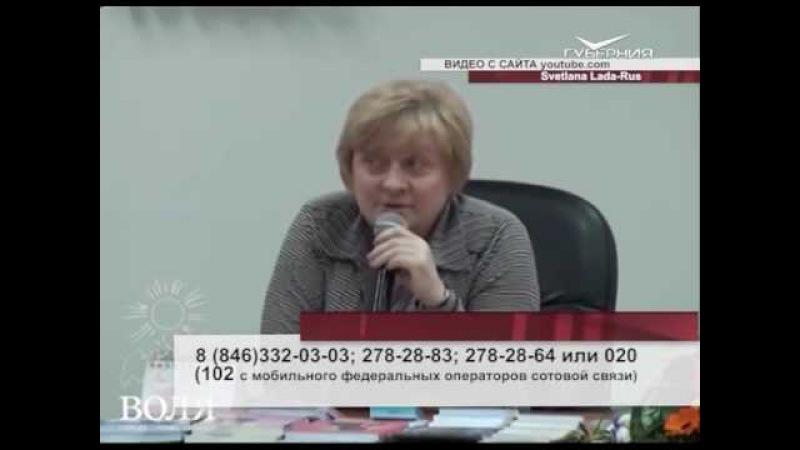 Светлана Пеунова объявлена в международный розыск