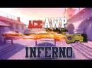 AWP ACE! CS:GO - DRAGON LORE. DE_INFERNO