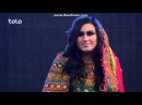Laily Laily Laily Jan - Ziba Hamidi Song 2016