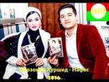 Фарзонаи Хуршед - Нафас Farzona Khurshed - Nafas 2016 NEW HIT