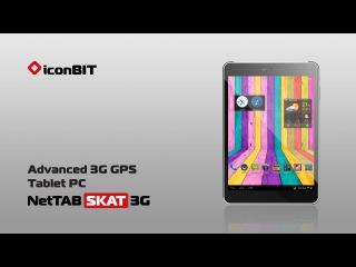iconBIT NetTAB SKAT 3G (NT-3803C). Официальный обзор 3G планшета