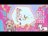 Mahou Shoujo Madoka Magika 11 (Kai & Emeri)