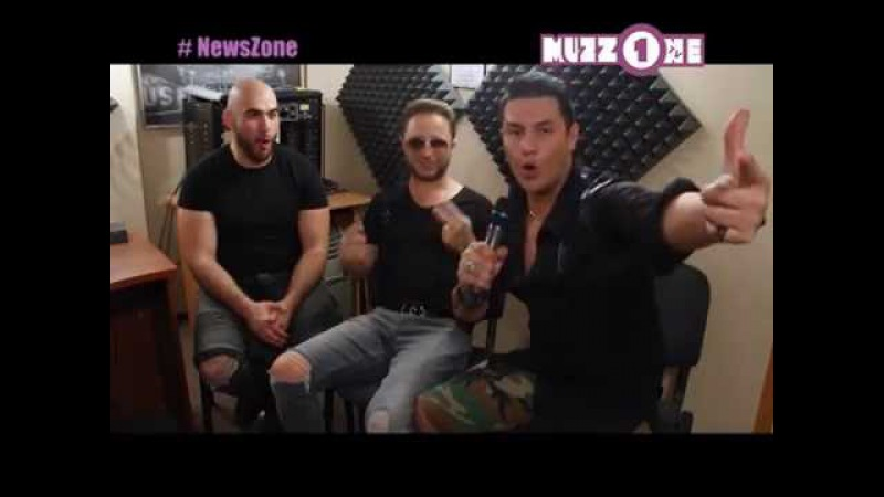 Интервью Брендона Стоуна и Вахтанга телеканалу MuzzOne