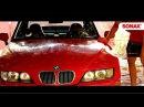 Полировка кузова BMW Z3 - Sonax Premium Class Carnauba