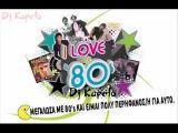 Radiorama - Yeti (remix) 2011 HD
