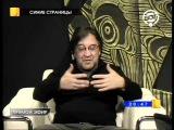 100. Юрий Шевчук у Алексея Лушникова, 4 ноя 2011