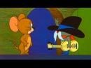 Tom and Jerry - Episode 96 - Pecos Pest (1955)