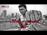 Muhammad Ali  best boxer of the 20th century