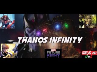 MFF Thanos Infinity : Sharon, Starlord & Groot (All Tier 2)