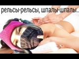 Рина Паленкова ОТОРВА