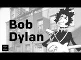 Из интервью Боба Дилана
