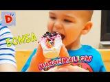 Маршмеллоу мейкер Делаем Маршмеллоу Мarshmallow stuffer