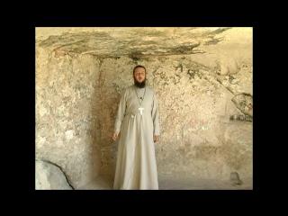 Крымское путешествие по святым местам (фильм 3)