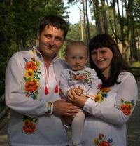 Васько Черник