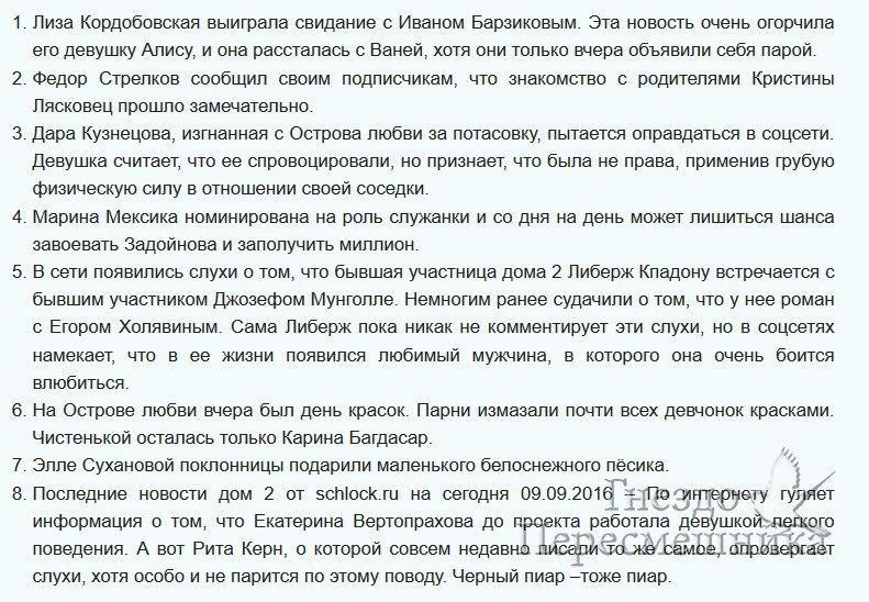 https://pp.userapi.com/c630720/v630720101/4d2d2/-07h4_2ezFc.jpg