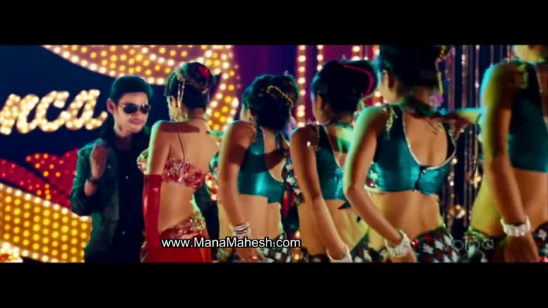 Dookudu Poovi Poovai Video Song HD 1080p By ManaMahesh.com