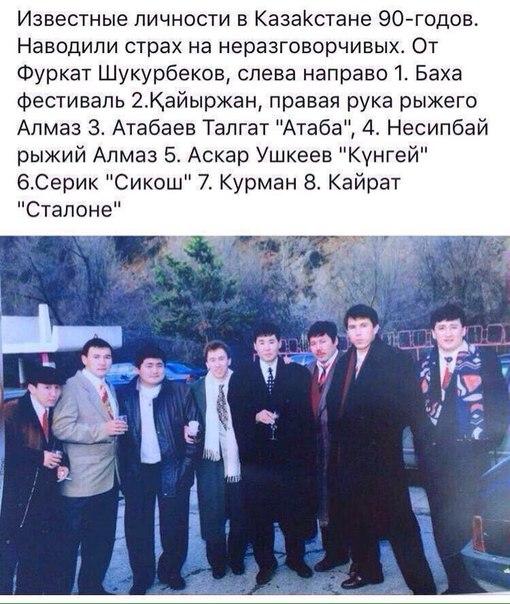 Фото №423670695 со страницы Максата Искакова