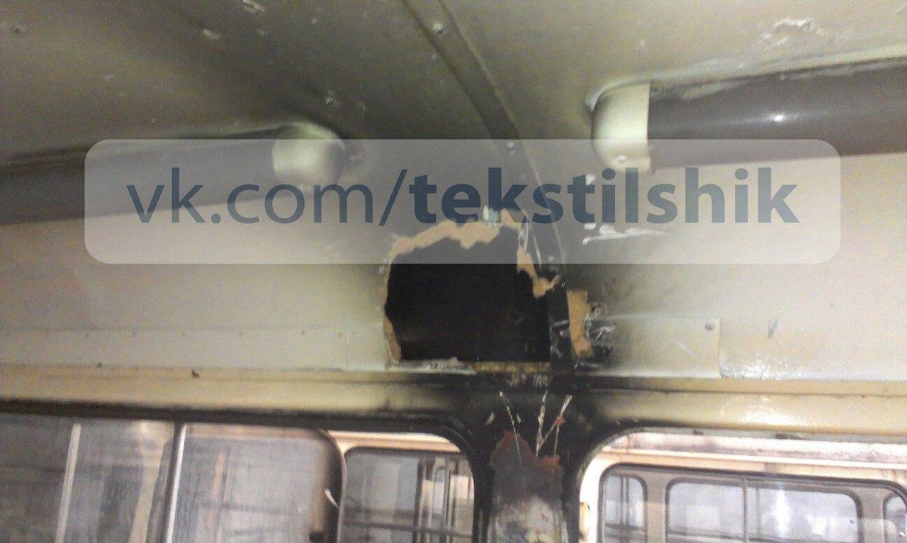 В Донецке молния ударила в трамвай с пассажирами