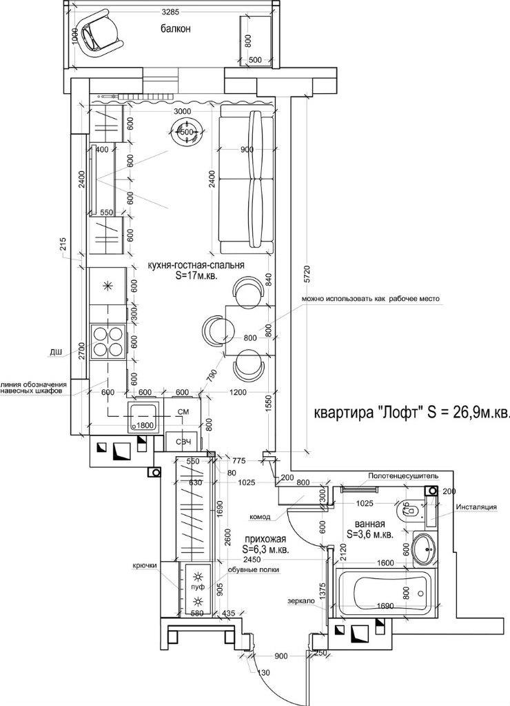 Проект студии 27 м.