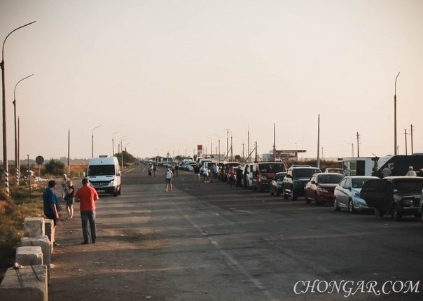 Чонгар. Ситуация на границе 9 августа 2016 года