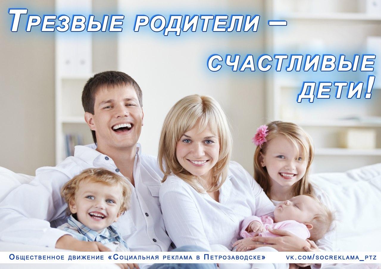 На остановках Петрозаводска появились плакаты за трезвость
